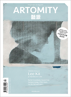 Cover Issue 5 Lee Kit