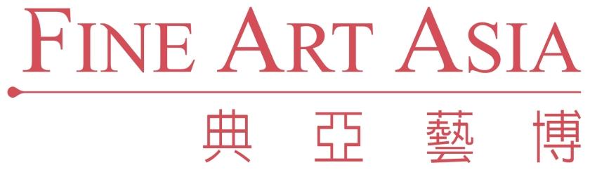 Fine Art Asia 2017_Logo.jpg