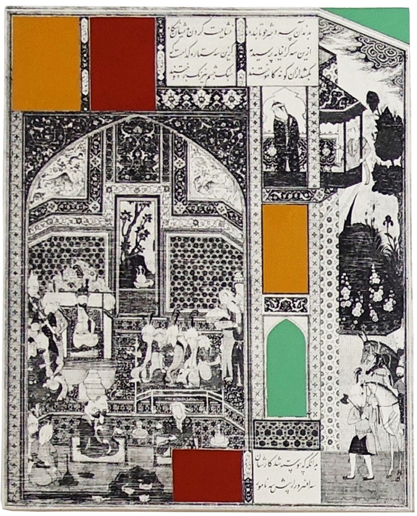 Kour Pour_Geometric Painting 1_76.2x63.5cm_acrylic on canvas over panel