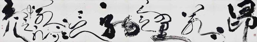 [Spirited, like a far-journeying steed; floating, like a duck on water] Tong Yang-Tze