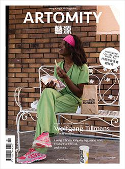 Artomity Spring Issue 2018