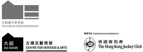 TK logos