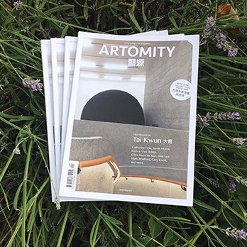 artomity-summer-issue-2019-e1540779165613.jpg