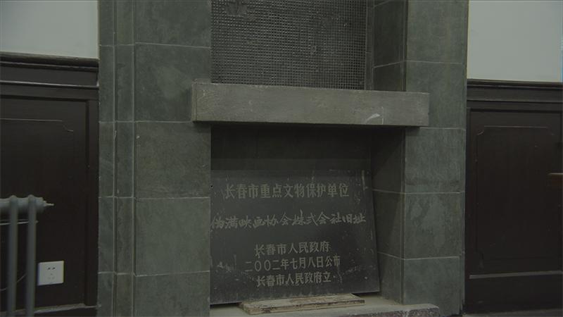 HJB_Manchukuo_promo image_s